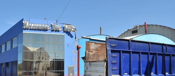 """Moliendas del Sur: otro caso de dueños que """"desaparecen"""""""