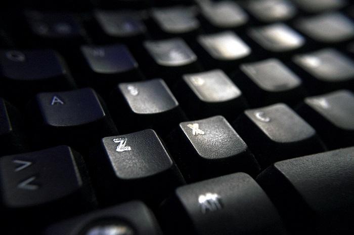 Denuncian la desaparición de casi 50 computadoras del Municipio