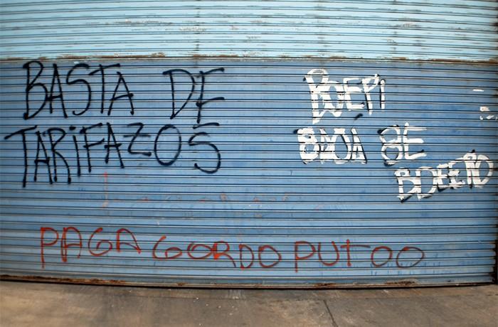 PLANTA TOMADA PUERTO FABRICA DE PESCADO ROBERTO FUNES  (2)