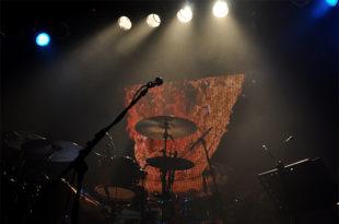 """El sector de la música pide medidas urgentes: """"La emergencia es preocupante"""""""