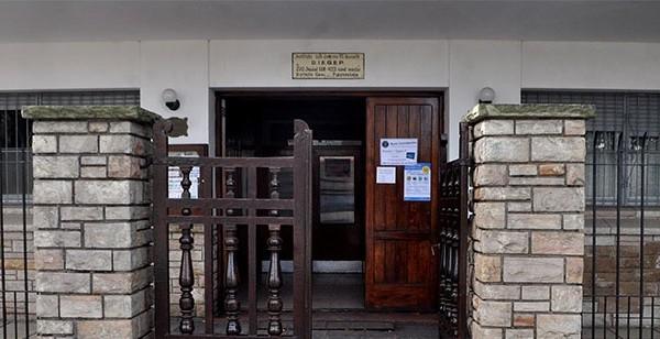 Caso Gianelli: Sadop quiso participar del juicio, pero lo rechazaron