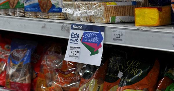 La inflación de marzo fue de 4,7% y sube a 11,8% en lo que va del año