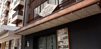 """""""La casa de Argüello"""", nueva función de cine argentino"""