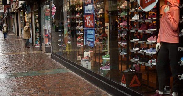 Comercios: las ventas en octubre también cayeron un 25%