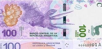 Comienza a circular un nuevo billete de $100 con la imagen de un ciervo