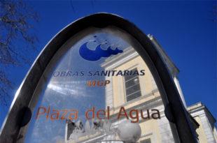 Plaza del Agua: finalmente no se trató el expediente para su privatización