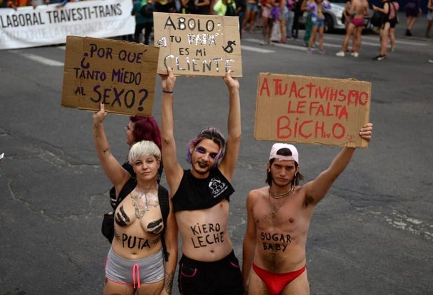 MARCHA 14 DEL ORGULLO LGBTIQ 21