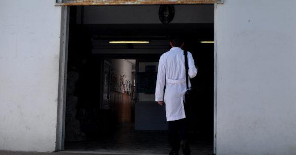 """Regreso de las clases: gremios docentes piden un """"tratamiento minucioso y prudente"""""""