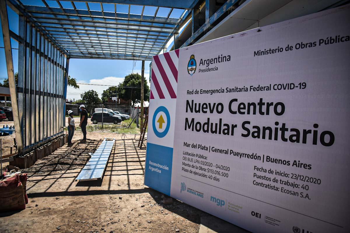 Alberto Fernández inaugurará la unidad de refuerzo sanitario de Mar del Plata