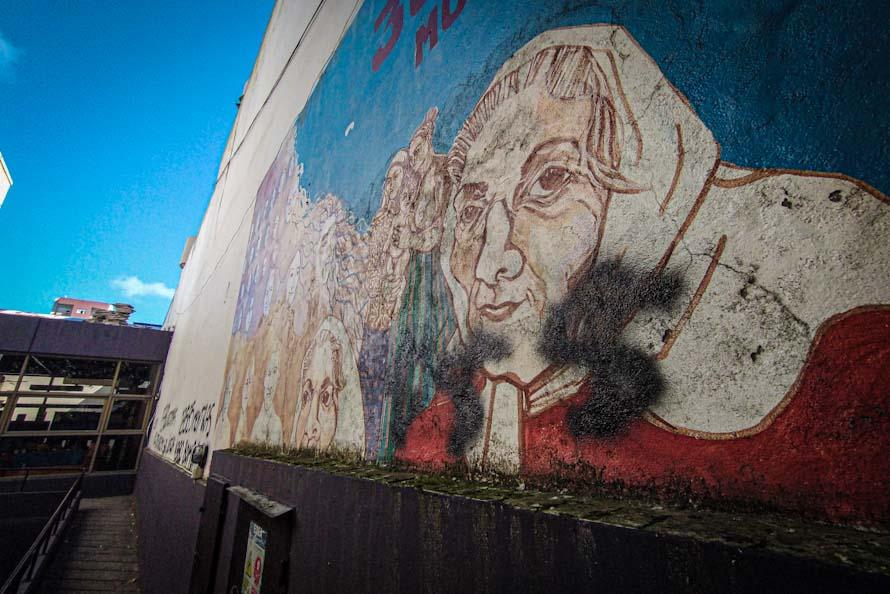 Terrorismo de Estado: repudian el ataque a un mural de la Biblioteca Leopoldo Marechal