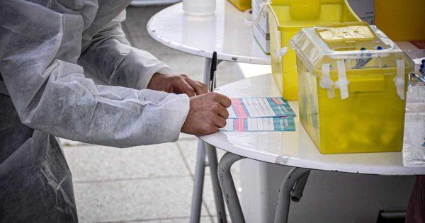 Vacunación y testeos: confirman cambios en la posta de la Universidad y en el Unzué